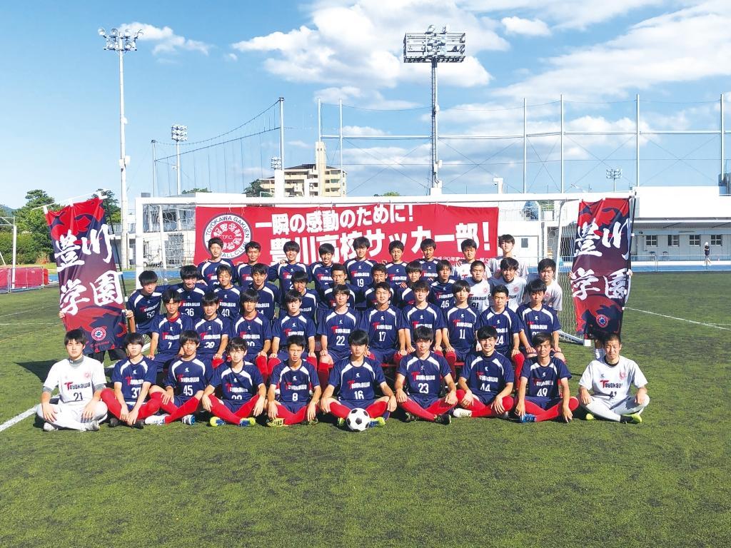 サッカー(男)